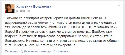 H_Bogdanova