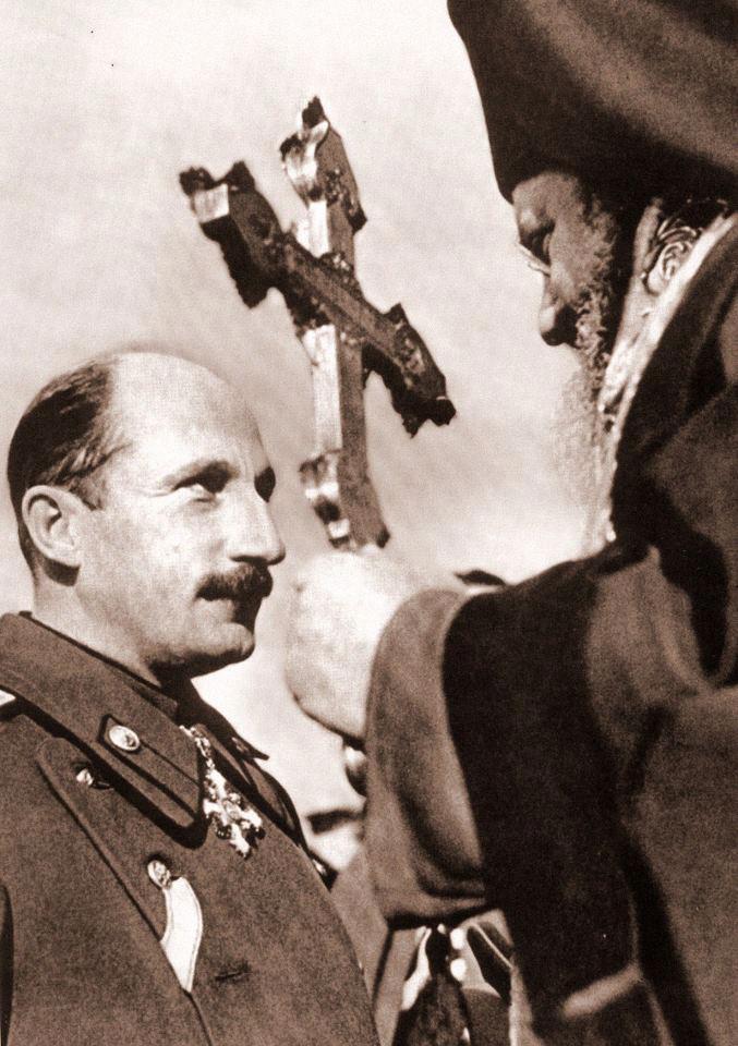 """Цар Борис Трети и екзарх Стефан, обявен от Израел за """"праведник на света""""."""
