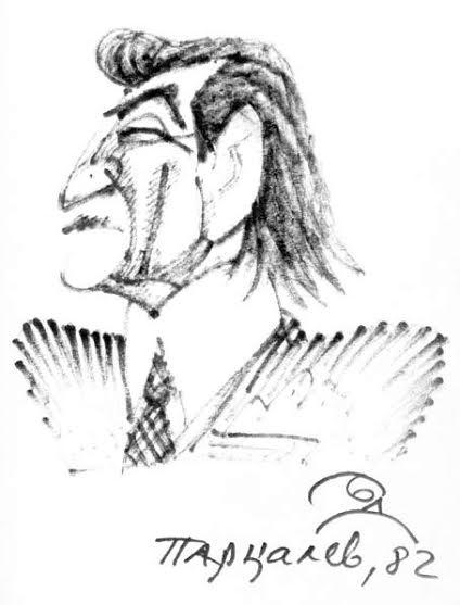 Шарж на Парцалев от Борис Димовски
