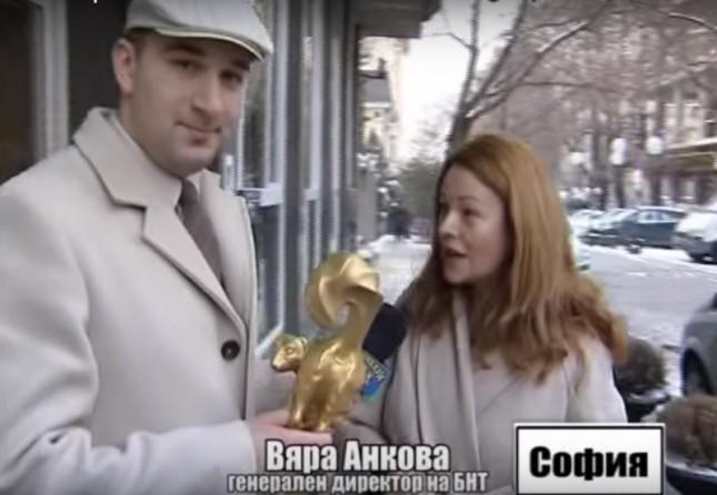 """Преди дни пък """"Златен скункс"""" беше даден на генералния директор на БНТ Вяра Анкова. Причината – обществената телевизия забавила излъчването на втора част от разследване на Валя Ахчиева и междувременно то изтекло (вероятно сам-самичко) в интернет.  - Кой заслужава """"Златен скункс"""" в Нова?"""