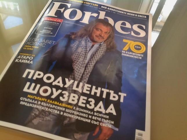 Липсват данни защо Магърдич Халваджиян е първи, Трифонов - втори, след като Слави се явява всяка вечер на екран, а продуцентът - не. - 2016: Топ 70 на българските знаменитости (пълен списък)