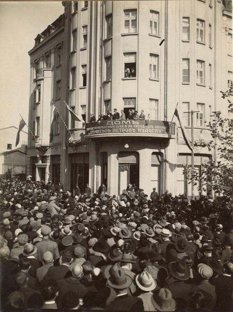 Пловдивчани приветстват благодетеля Кудоглу, излязал на бакона на Дома на благотворителността.