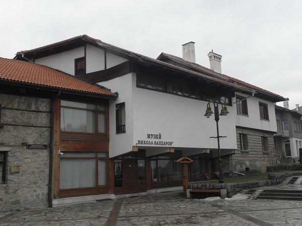 "Къщата-музей ""Никола Вапцаров"""