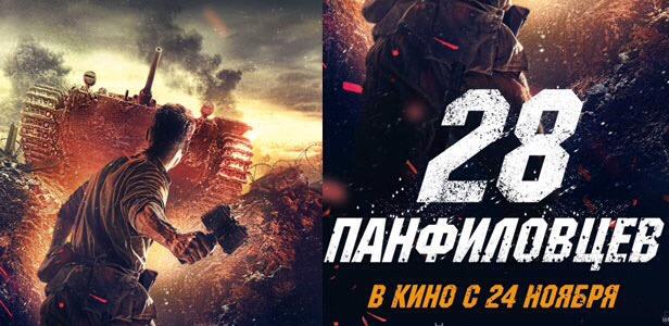 Плакатът на филма