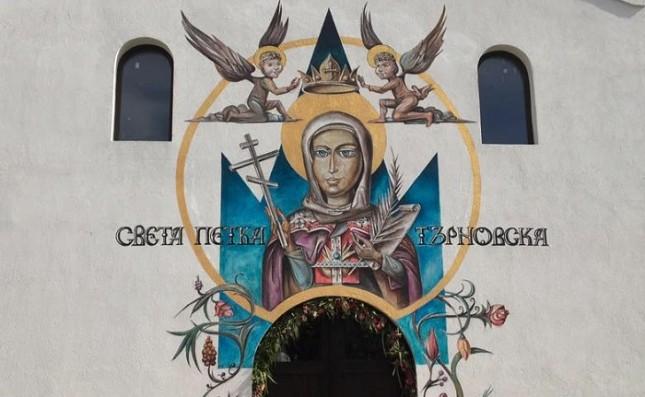Изображението на Света Петка, създадено от Николай Панайотов за новата църква на нейно име в Севлиево, вече е заличено с бяла боя.  - Църквата да се извини за заличените стенописи в Севлиево