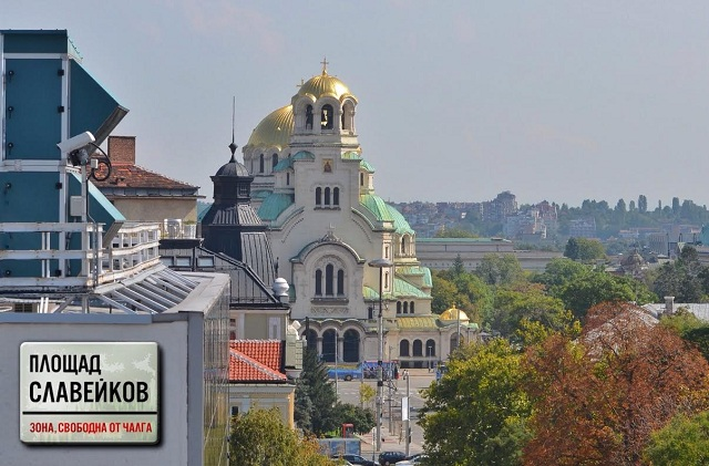 Снимка: Емил Георгиев - Българският политик