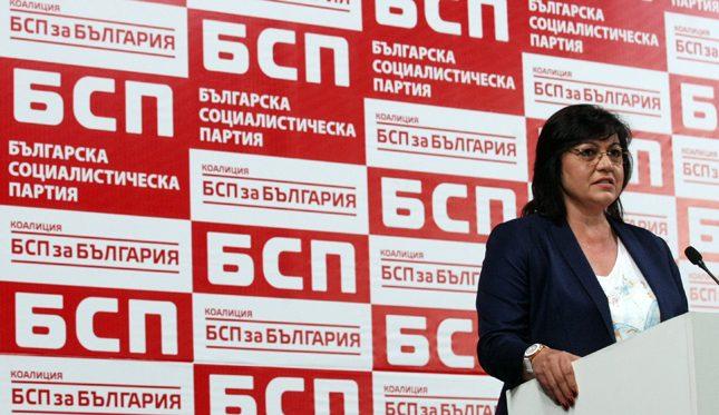 Корнелия Нинова, лидерът на БСП, първа се е подписала под законопроекта, предизвикал остри обществени брожения. Снимка: БГНЕС/Гергана Костадинова - България, 2017: пълзяща реставрация на комунизма