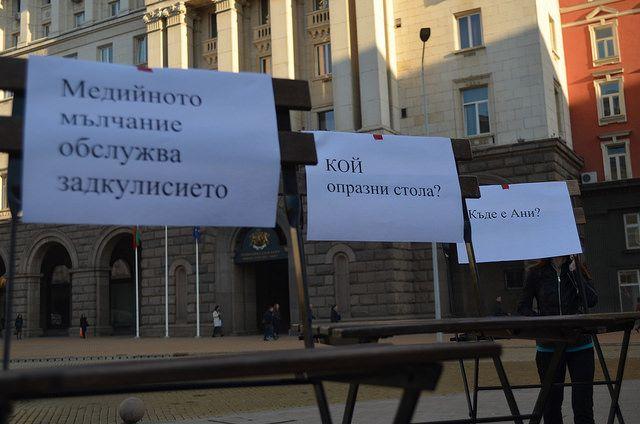 Празните столове - символ на протеста - с някои въпроси. Снимки: Авторът - Къде е Ани? Нямаше я на протеста (снимки)