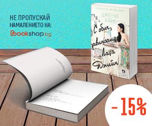 Bookshop 300×250 1