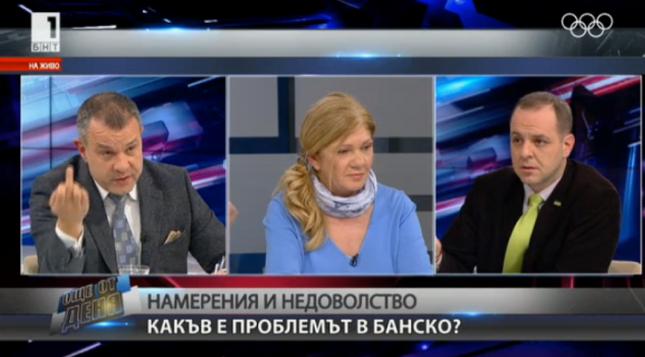 """Емил Кошлуков бе """"красноречив"""" в предаването """"Още от деня"""" в петък, посветено на екопротестите. Снимка: Стопкадър от """"Още от деня"""" - Каменаров за Кошлуков: Ще се извини"""