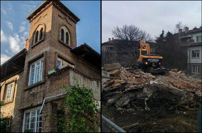 """Къщата с кулата на бул. """"Джеймс Баучър"""" преди и сега. Колаж: """"Спаси София"""" - Къс по къс се сбогуваме със стара София"""