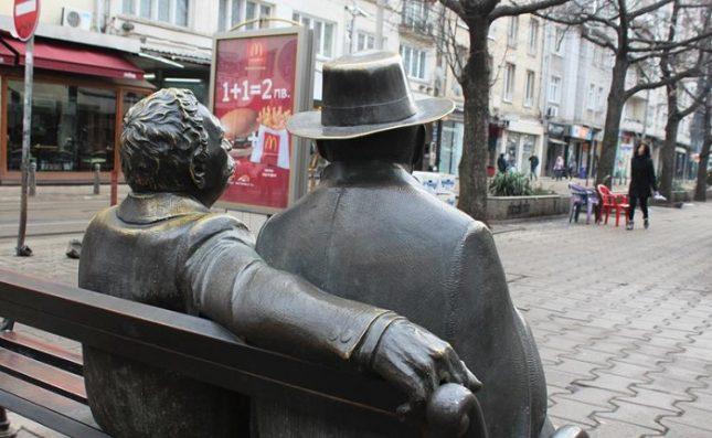 Снимка: Румен Добрев - Ако българските писатели бяха фолкпевици
