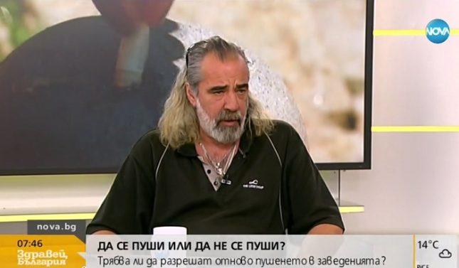 """""""Вашите астматици се влошават, защото някой идиот направи велосипедни алеи на Раковска, където вече не можеме да се движиме с повече от 5 км в час, замърсяването стана тройно повече, ядеме невиждани боклуци, всичко е замърсено с пестициди и ГМО"""", заяви в защита на пушенето в заведения Андрей Слабаков в ефира на Нова тв. Снимка: Стопкадър - Нова, докога ще каните Слабаков?"""