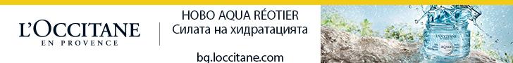 Aqua Reotier