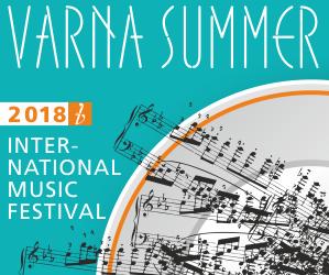 Международен музикален фестивал Варненско лято
