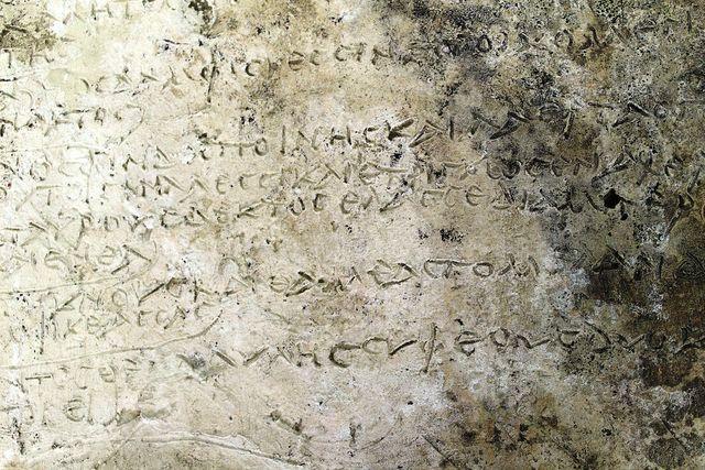"""Снимка на плочата с пасажа от """"Одисея"""", предоставена от гръцкото Министерство на културата - Откриха най-стария запис на Омировата """"Одисея"""""""