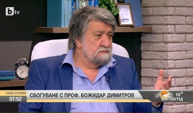 """""""След Божидар ще остане много история - посочи Рашидов. - Едва сега ще започне да изкристализирва... Созопол е негова рожба, Плиска... така че има, има."""" Снимка: Стопкадър - Рашидов за Теодор Ушев: Няма оскари и сезари бе, хора! И аз съм бил номиниран"""
