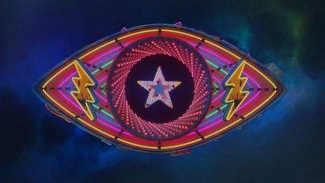 """""""Биг Брадър"""" спира след 18 години в ефира на Великобритания. Снимка: Канал 5 - Великобритания спира """"Биг Брадър"""""""