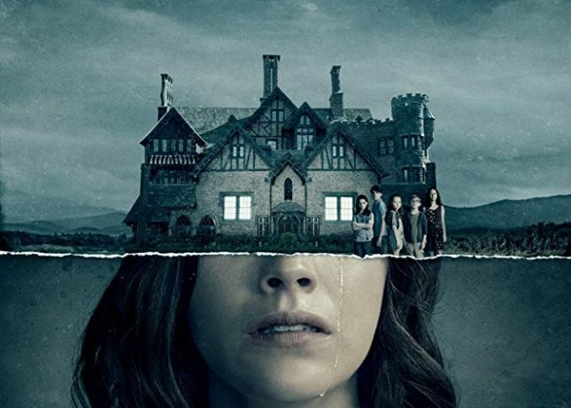 """Сериалът """"Свърталище на духове"""" се появи в """"Нетфликс"""" на 12 октомври. Снимка: Детайл от плаката на сериала - Сериалът, близък до шедьовър, според Стивън Кинг (видео)"""