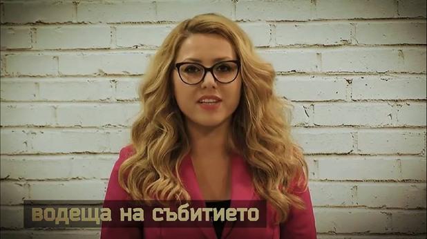 30-годишната журналистка от Русе Виктория Маринова бе открита изнасилена, обезобразена и убита по жесток начин в събота. - Едно непростимо убийство в повече