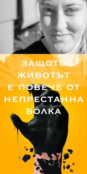 Martina.bg