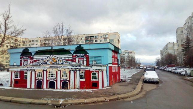 """Трафопост в столичния квартал """"Обеля"""". Снимка: Краси Спасов - Народният театър в квартал """"Обеля"""""""