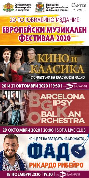 ticketsbg.com Oct 2020